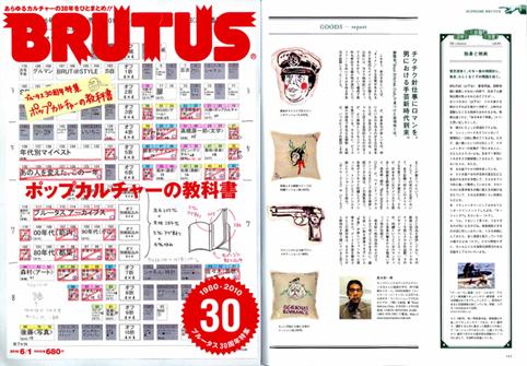 brutus61.jpg